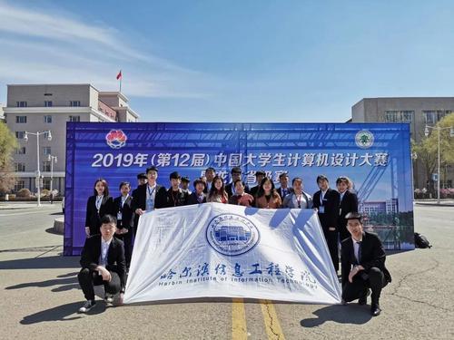 2019年中国大学生计算机设计大赛 1.jpg